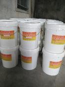 哪儿能买到优质混凝土密封固化剂 |漳州地板起沙怎么办