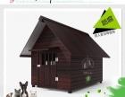 狗屋户外碳化实木质防水中大型犬狗窝宠物狗房小型犬泰