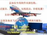 专线广州-香港-孟加拉国际专线国际海运空运