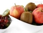 深圳水果送货上门,水果送货上门电话