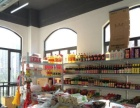 急转 白菜价 中央城附近万科海上奇菜市场