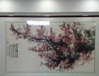 字画作品梅花图