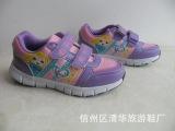 童鞋新款支持混批1双起发童鞋冬季耐磨保暖鞋子厂家直销女童鞋