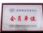 b305 包头外墙清洗公司 中国高空作业领军品牌