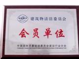 0407 滨州外墙清洗 管家集团 中国较家上市清洗公司