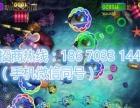 宝城娱乐代理实力的手机移动电玩城平台代理加盟