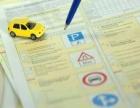 专业换证 国外证换国内C1驾照 香港驾照换中国驾照
