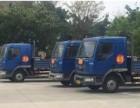 招考增驾大货车培训