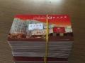 清莲里收卡中心--最高价回收东方商厦购物卡-小马