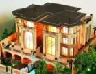 沙盘模型制作展厅模型设计古代建筑工业机械模型公司