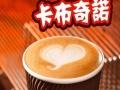coffee story咖啡剧 coffee story