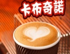 coffee story咖啡剧 coffee story