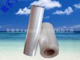 【原厂供应】化妆品专用POF热收缩膜、POF收缩袋厂家、食品级包