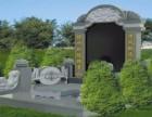 沈阳圣河山墓园沈阳正规大型正规公墓