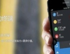 安平独立商城建设,手机站app制作,微信二次开发