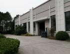 新浜独门独院4500平米厂房