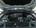 宝马5系2014款 520Li 2.0T 自动 典雅型 美女私家