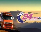 海盐流动流动补胎,搭电,拖车,24小时服务