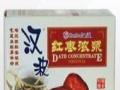 汉波红枣浓浆 汉波红枣浓浆加盟招商
