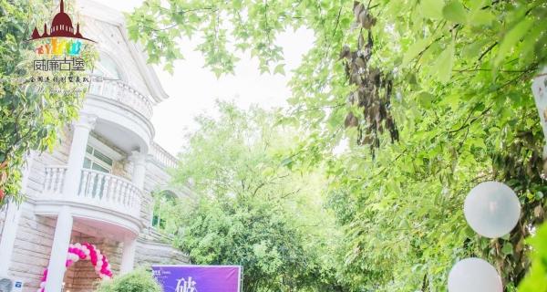 西安公司年会部门团建老同学聚会高端红酒烤全羊
