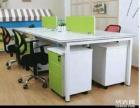 北京办公家具屏风工位定做 办公桌椅直销