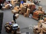 北京物流货运专线 大件运输轿车托运 长短途搬家搬厂