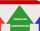 徐州人力资源管理师培训-汉程教育