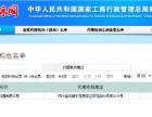 四川商标注册