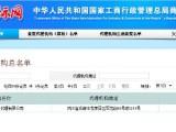 商标注册 专利申请