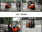 石化叉车培训-上海金山叉车培训-随到随学