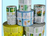 厂家热销胶袋.广州胶袋厂.自动包装印刷卷膜. 内包装袋.