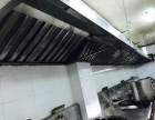 天津家庭油烟机清洗 天津保洁服务