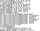 陕甘宁电力行业安全用书专售
