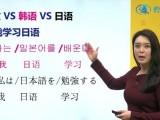 苏州乐园附近有学习零基础韩语的地方吗