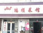 李沧区峰山路盈利饭店转让 位置好客源稳定