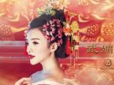 2015凤绫中国风摄影会馆服装升级全新出发