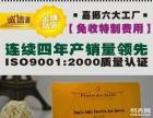 超低价制作磁条卡条码卡刮刮卡PVC卡生产厂家