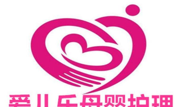 柳州老牌专业月嫂,育婴师,催乳师,产后修复,钟点工