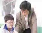 丰润开尔尚城数学物理家教