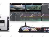 高清非线性编辑系统 视频编辑系统价格