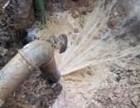 杭州下城区阴沟疏通沉淀池清理联系电话