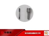 江铃493发动机油嘴价格DLLA140P518欧二喷油嘴配件