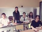 昆明德语学习珮文教育小班培训
