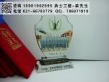 郑州老兵退伍奖牌 河南战友聚会纪念品 部队老兵退役工艺品定制