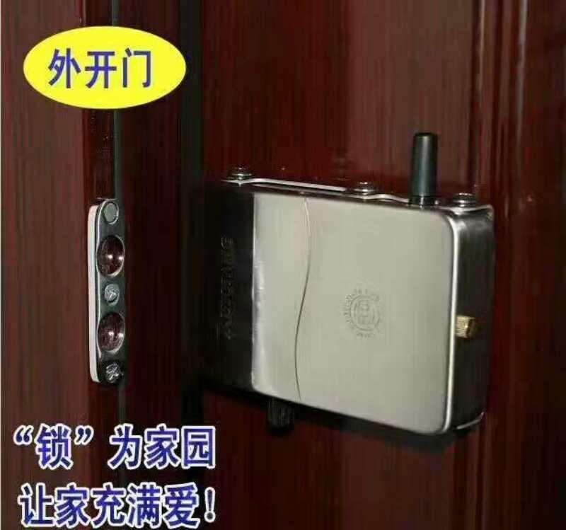 110指定北京开锁换锁 开汽车锁 开保险柜 全城15分钟上门