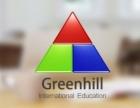 格林希尔早教中心加盟