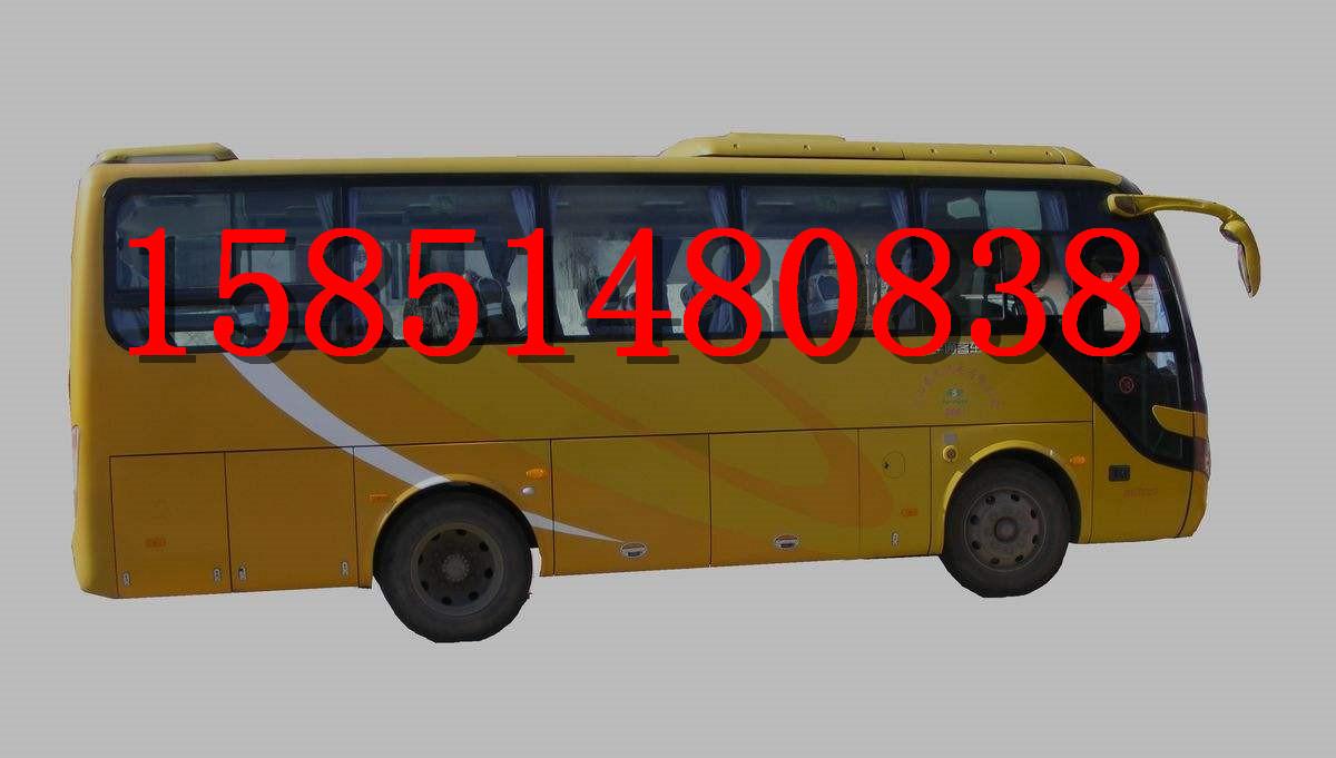 昆山到许昌汽车/客车时刻表查询15851480838