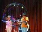 南通中秋国庆婚礼 商场气球布置 小丑演出 泡泡秀