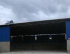 八步石凉亭下1公里 现成仓库 500平米