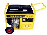 汽油焊机230A汽油发电电焊机
